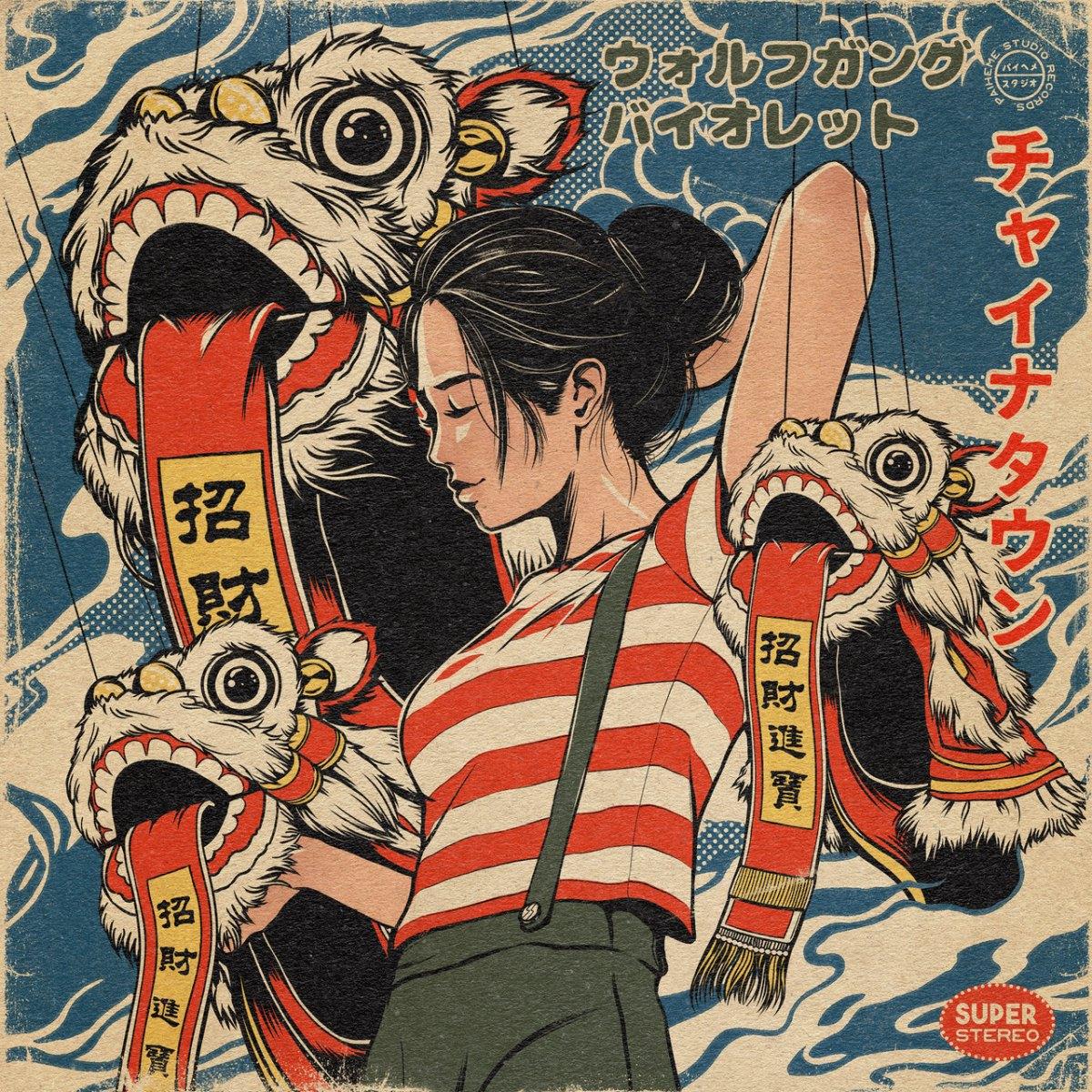 Japanese Inspired Illustrations